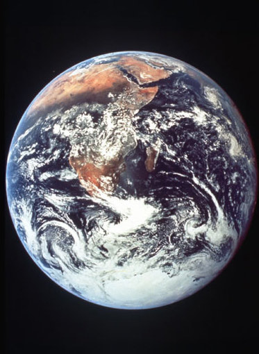 כדור הארץ